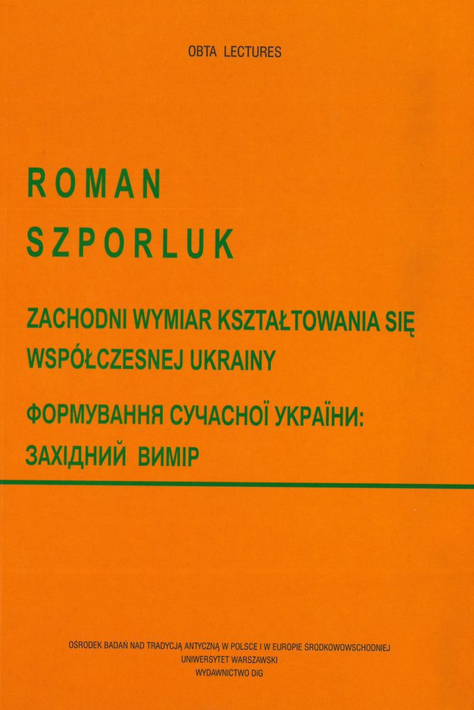 Book Cover: Zachodni wymiar kształtowania się współczesnej Ukrainy